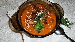 GVK : Суп-пюре из тыквы, тыквенный суп, крем-суп, овощной суп-пюре