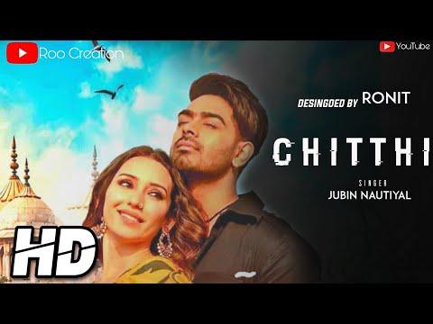 || CHITTHI NEW