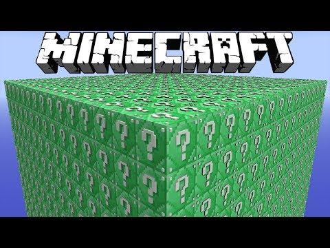 ЭМЕРАЛЬДОВЫЙ ЛАКИ СКАЙБЛОК! БИТВА ЛАКИ БЛОКОВ! Minecraft Lucky SkyBlock Battle