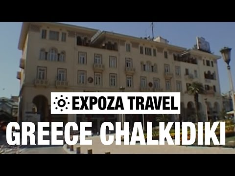 Greece Chalkidiki Vacation Travel Video Guide • Great Destin