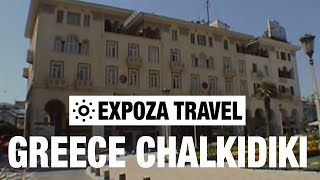 Greece Chalkidiki Vacation Travel Video Guide • Great Destinations