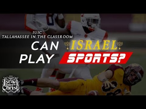 The Israelites: Can Israel Play Sports!!!