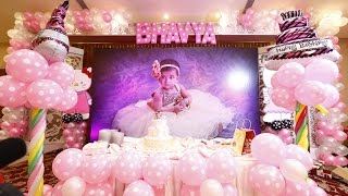 Bhavya's 1st Birthday teaser