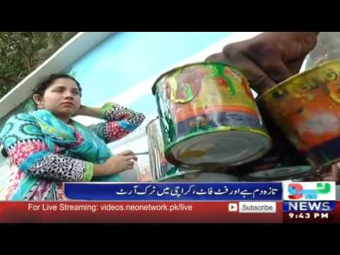 Karachi Beautiful Truck Art On Walls Of Karachi | Neo News