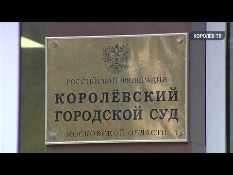 Сотрудница банка попыталась украсть деньги умерших клиентов