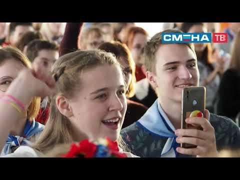 Церемония открытия Всероссийского фестиваля русского языка и российской культуры в ВДЦ «Смена»