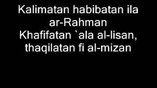 Talib Al Haib Kalimatan with Lyrics