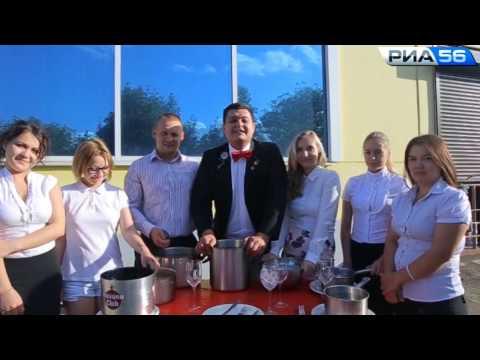 Оренбург. Ice Bucket Challenge. Lounge cafe «Карамель». 08.09.2014