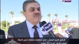 """بالفيديو.. """"البدوي"""": انتصرنا على المؤامرة والخير قادم"""