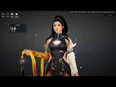 Black Desert Lahn/Ran Class Character Creation