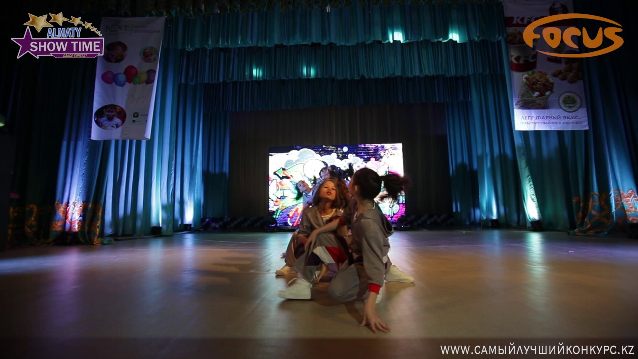 Конкурс во время танцев