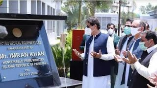 Pm Imran Khan Handed Over First Batch of Ventilators to Ndma