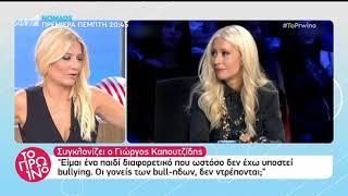 faysbook.gr Δημήτρης Ουγγαρέζος - Γιώργος Καπουτζίδης