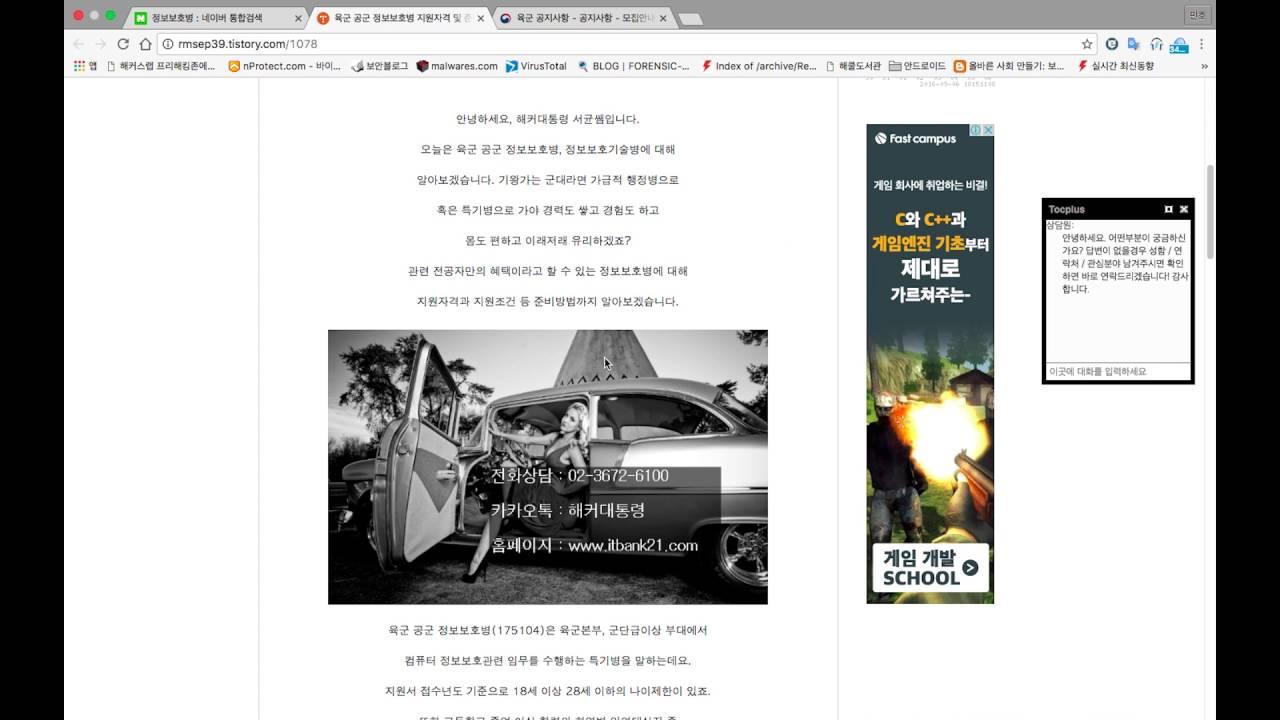 네트워크(기본+보안)강의 11주차_번외2