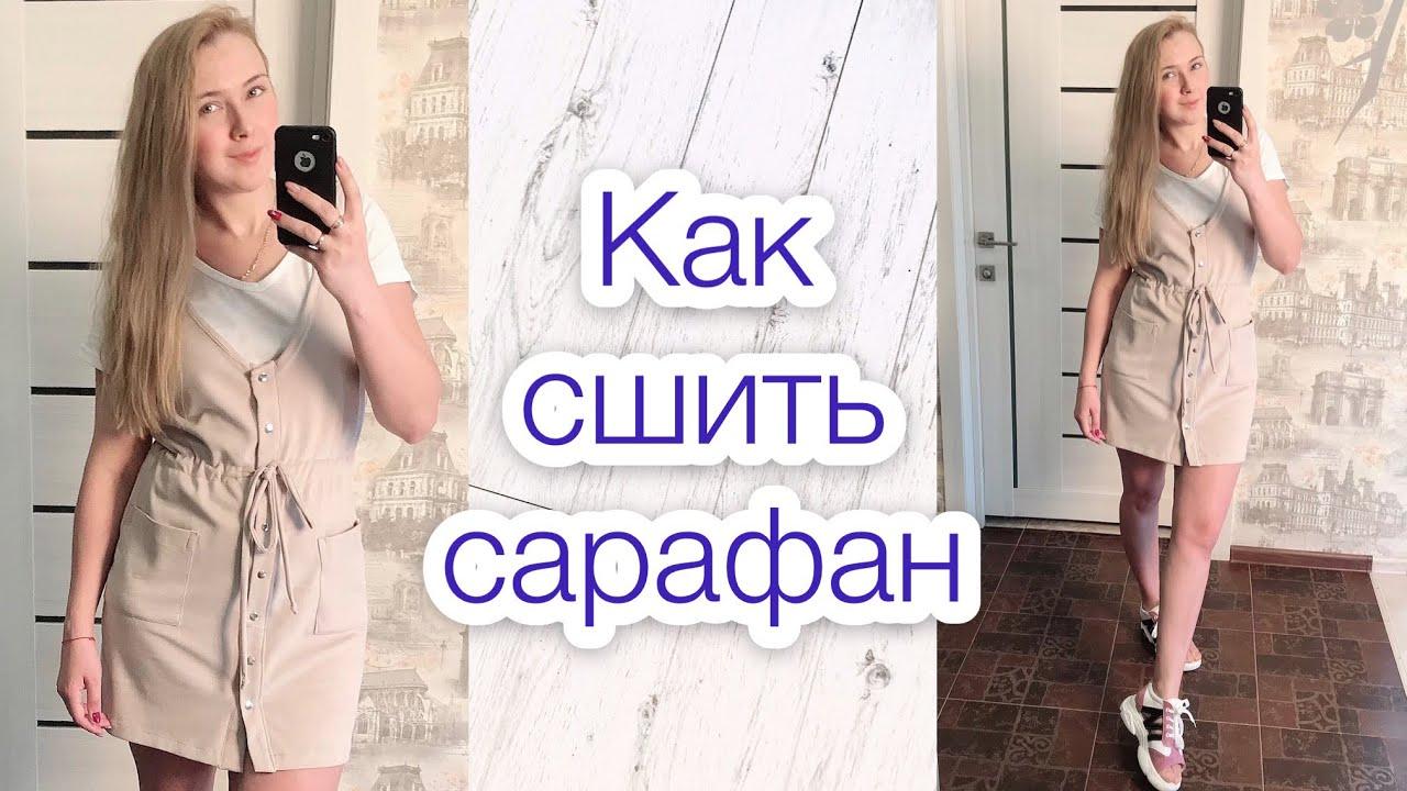 Elena Plenkina - YouTube