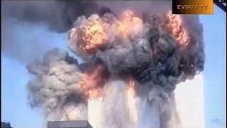 Вторая правда про 11 сентября. Документальный фильм 2017