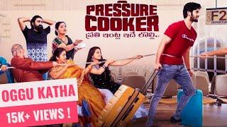 oggu-katha-full-song-pressure-cooker