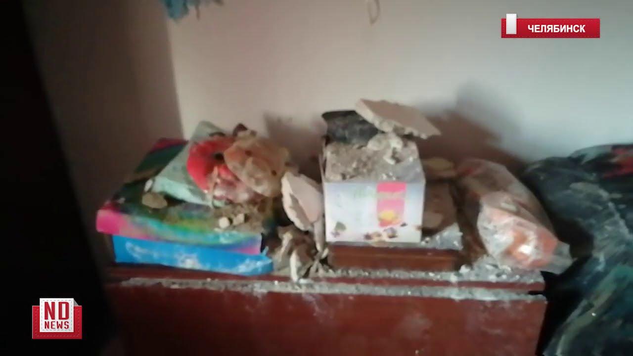 В Челябинске затопило жилой дом