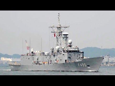 Turkish Naval Forces TCG GEDIZ F-495 トルコ海軍フリゲート ゲディズ 下関出港