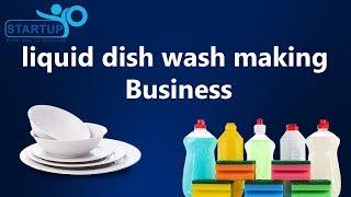 Liquid Dish Wash Making Business - StartupYo   www.startupyo.com