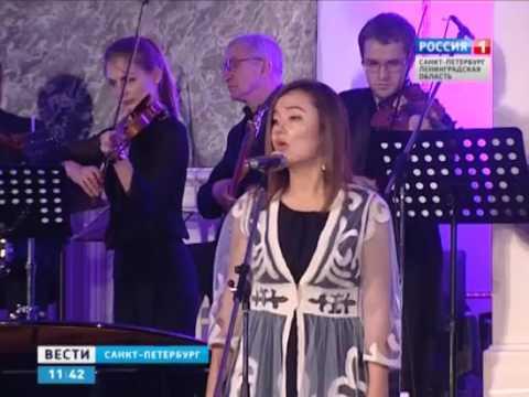 Телеканал Вести Санкт Петербург