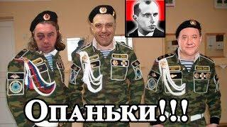 Новый пиар-ход Олега Тягнибока и партии Свобода!