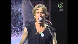 Chanson chaoui - Les berbères - Bechtoula (Mayala) - live 90's