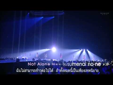 SNSD   Not Alone subthai
