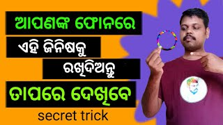 Android secret trick circle control your phone button || easy control your phone