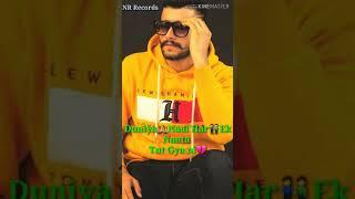 Yaar Gwale by Nawab Whatsapp Status Full Song Coming Soon