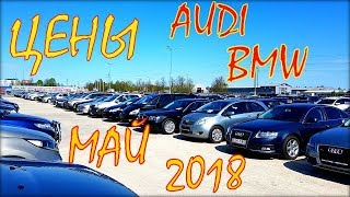 видео Автомобили BMW: продажа и цены