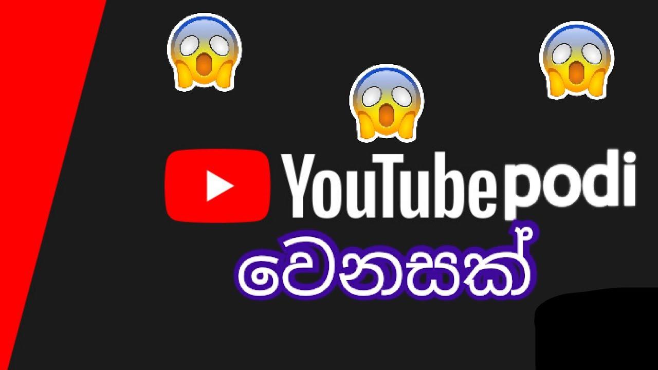 Youtube podi wenasak