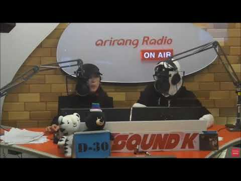18.01.2018  Arirang Radio Sound K - w/ 24K Cory 코리