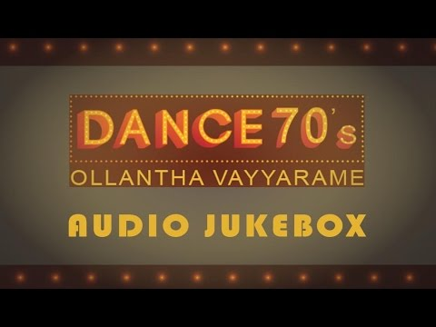 70s Dance Songs Jukebox | Super Hit Telugu Songs | Best Hits Collection