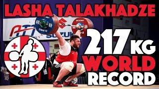 Lasha Talakhadze 217kg Snatch World Record (Slow Motion, 60fps)