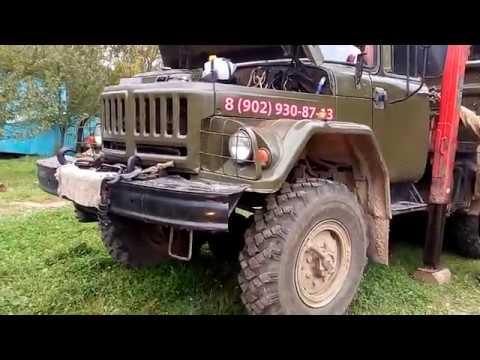 В продаже ЗИЛ-131, с КМУ, двигатель СМД-19.07