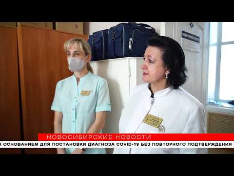 К борьбе с коронавирусом в Новосибирске привлекают эндокринологов