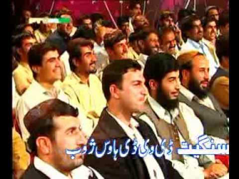 Pashto New Mazai Khaka.2011.Zhob Video