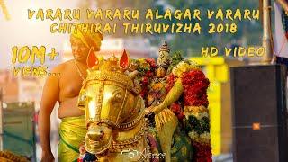 Vararu Vararu Alagar Vararu - Chithirai Thiruvizha 2018