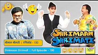 Shrimaan Shrimati - Episode 100 - Full Episode