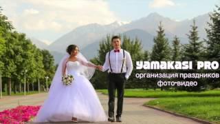 Фотограф на свадьбу Игорь Хегай