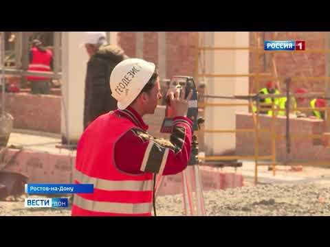 В Ростове завершили устройство фундамента многофункционального медицинского центра