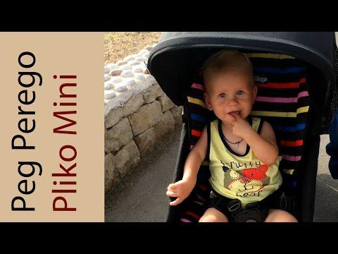 Коляска Peg Perego Plico Mini отзыв, опыт использования. Плюсы и минусы.