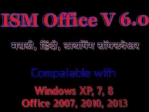 Ism marathi software free download for windows 7 64 bit dedaljourney.