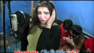 Ma Da Khpal Zan Pa Tamasha Ka - Rahim Shah Feat. Neelo