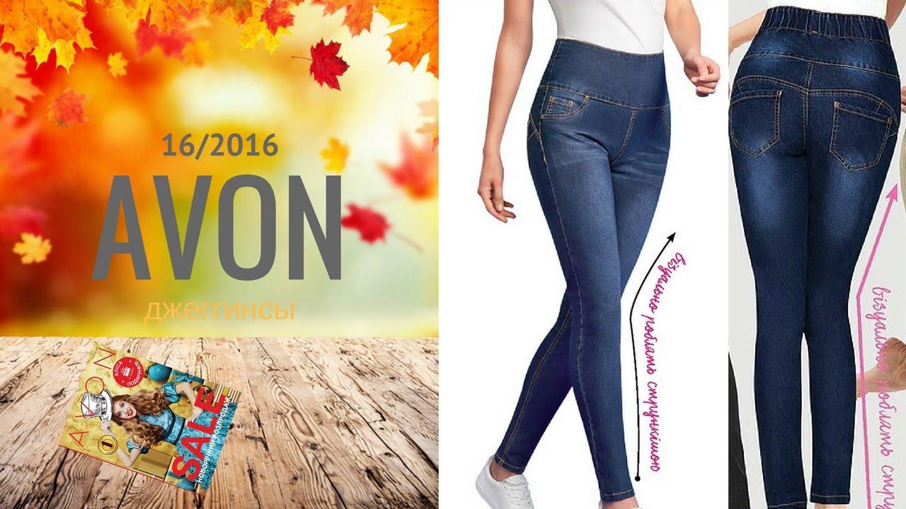 Женские джинсы в интернет-магазине bonprix: большая коллекция джинсов онлайн ☆ все. Потертые джинсы-стретч john baner jeanswear 1390 р.