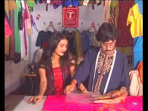 Rasiya Tailor House [ Bhojpuri Video Song ] Raja Kareja Mein Samaja - Radheshyam Rasia