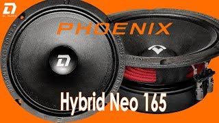 DL Audio Phoenix Hybrid Neo 165 распаковка, обзор, прослушка, сравнение, отзыв, рекомендации