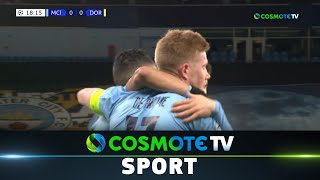 Μαν. Σίτι - Ντόρτμουντ (2-1) Highlights - UEFA Champions League 2020/21 - 4/6/21 | COSMOTE SPORT HD