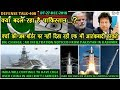 Indian Defence News:Big Change from Pak,Indian navy have edge over china in aircraft carrier,Tejas